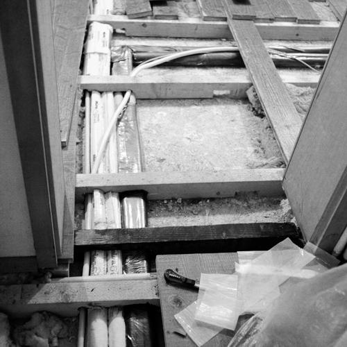 Webseite im Wiederaufbau